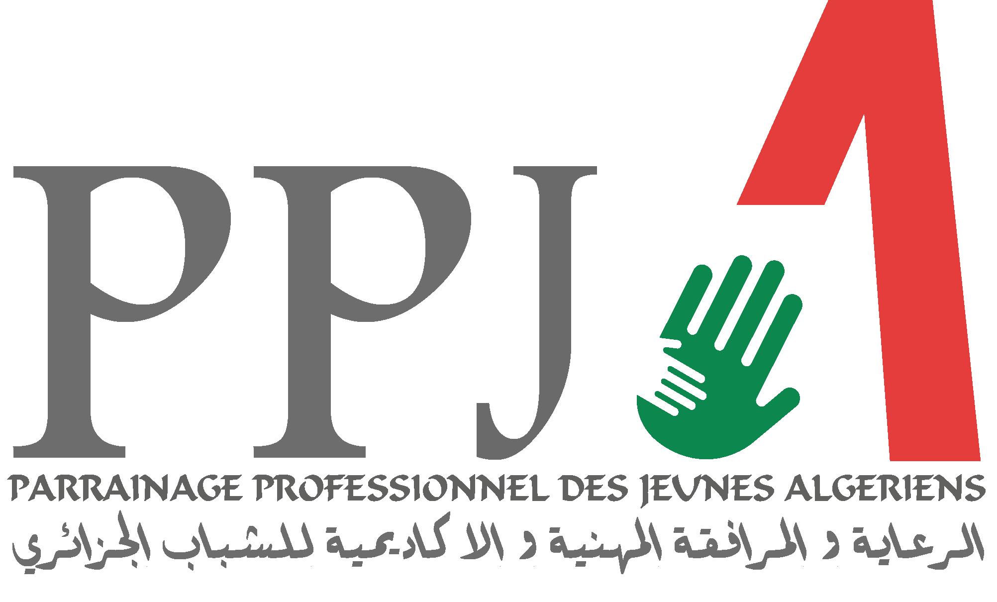 مشروع الرعاية و المرافقة المهنية و الاكاديمية للشباب الجزائري